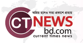 Current Times News Bangladesh